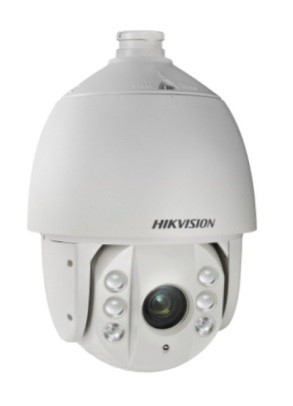 IP SPEED DOME DS-2DE7120IW-AE
